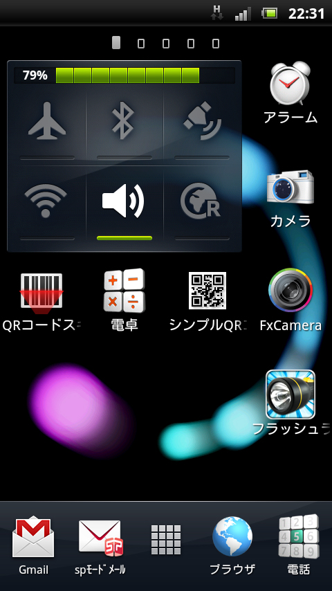 screenshot_2011-11-11_2231.jpg