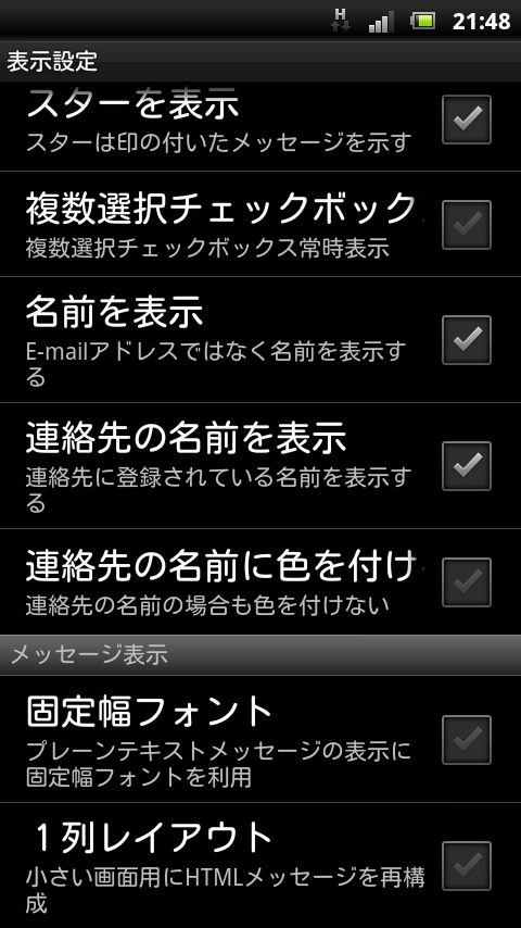 screenshot_2011-12-08_2148.png